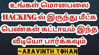 Tamil Online Tutorials Videos