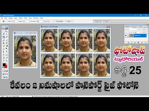 Photoshop #25 How to create passport size photo within 2 minutes in adobe Photoshop in Telugu