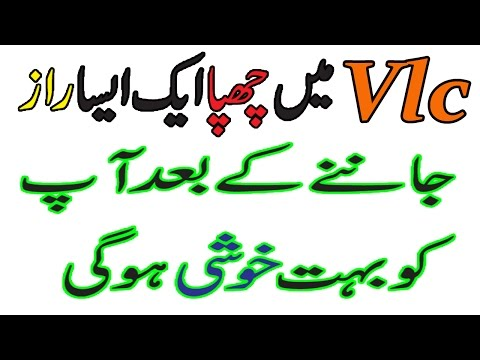 convert your video to cartoon without software in urdu