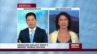 Jessica Dolcourt Discusses Samsung Products Coming Out This Fall