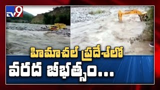 Rain fury hits Himachal, two workers rescued from flooded Beas river - TV9