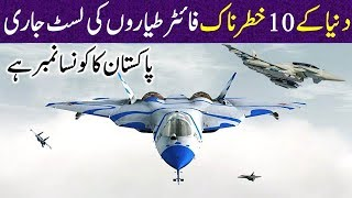 Top Ten Fighter Jets / Air Crafts in the World 2018 Report