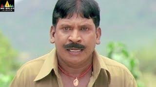 Download Vadivelu Comedy Scenes Back to Back   Ballem Telugu Movie Comedy   Sri Balaji Video
