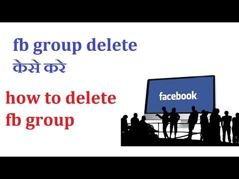 How to delete fb group   facebook group ko delete kese karte hai by hindi guide