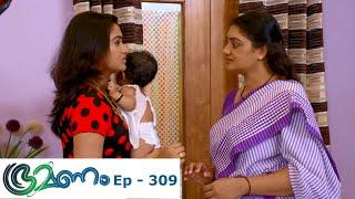 Bhramanam | Episode 309 - 23 April 2019 | Mazhavil Manorama