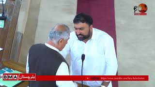 Videos /Balochistan Assembly 30-5-2018