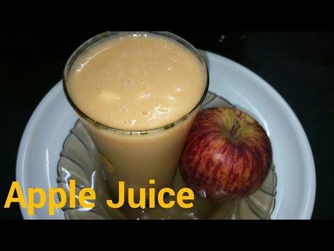 apple juice recipe in tamil(ஆப்பிள் ஐீஸ்)