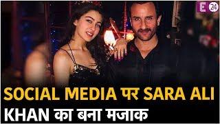 Bollywood 20-20 || Social Media पर Sara Ali Khan का बना मजाक