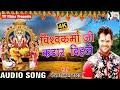 2018 क श नद र ख स र ल ल Vishwakarma Hi Katar Dihale Vishwakarma Puja Song Special mp3