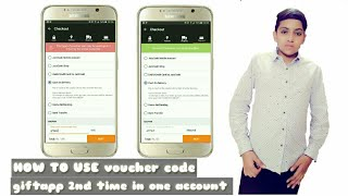 How To Use Daraz.pk Voucher Code Gift App 2nd Time In One Account