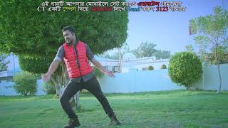 Bangla new song 2015 Paglami By Moshiur Bappy & Moon Sur