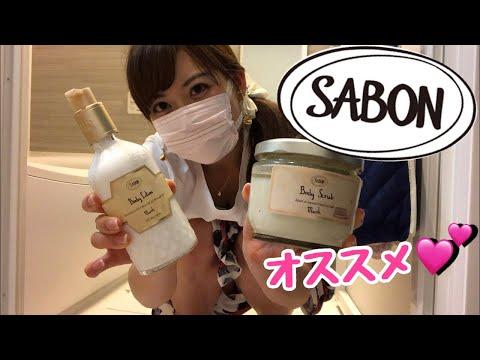 Xxx Mp4 【SABON】女性にプレゼントしたら絶対喜ぶモノ🙈💕 3gp Sex