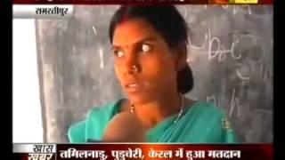 How teacher teach in india