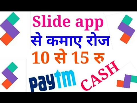 {Hindi}How To Earn Money Free Mobile Recharge on Slide app for Android mobile free paytm cash earn!!