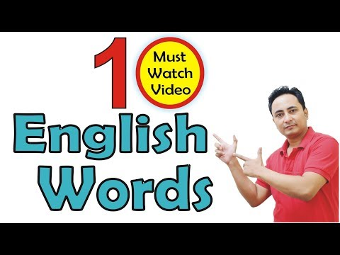 Spoken English Class | Learn English Vocabulary Words with Meaning | Spoken English Learning Videos