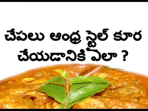 How To Make Fish Curry Andhra Style