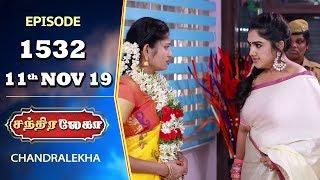CHANDRALEKHA Serial | Episode 1532 | 11th Nov 2019 | Shwetha | Dhanush | Nagasri | Arun | Shyam