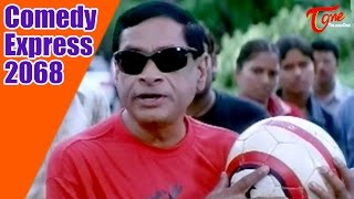 Comedy Express 2068 | Back to Back | Latest Telugu Comedy Scenes | #ComedyMovies