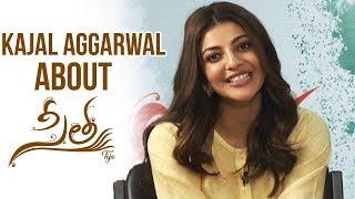 Kajal Aggarwal Byte About Sita Movie   Sita Releasing Tomorrow