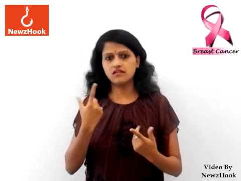 Good support groups help patients overcome breast cancer-Indian Sign Language News by NewzHook.com