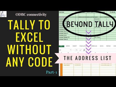 Tally to excel series part-1। Tally द्वारा एक्सेल में बिना किसी  कोड के best एड्रेस बुक कैसे बनाएं