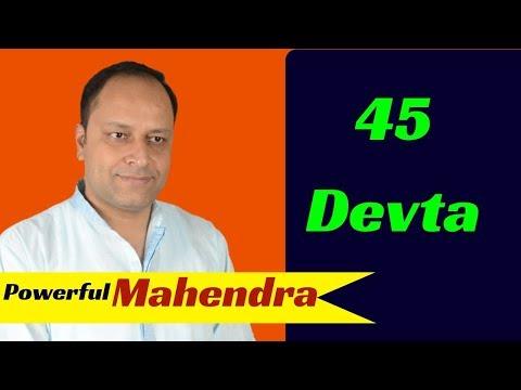 45 Devta in Vastu Purush Mandal Part 2 - Powerful Mahendra | Vastu Shastra for Home