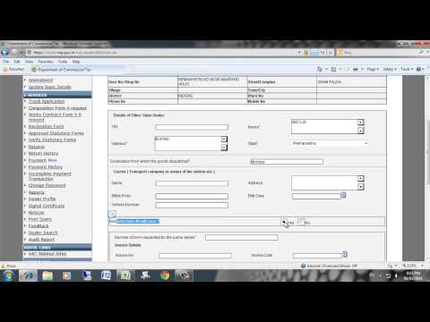 Procedure for Generation of Key for Form 49