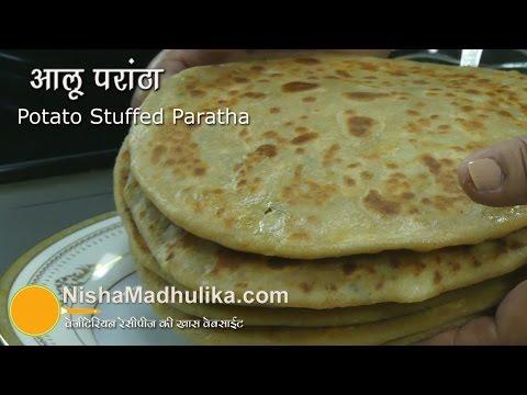 Aloo Paratha Recipe -  Punjabi Aloo Paratha Recipe