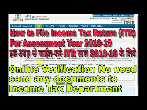 How to file Income Tax Return online, ITR e-filing Process, ITR-1 e-filing step by step