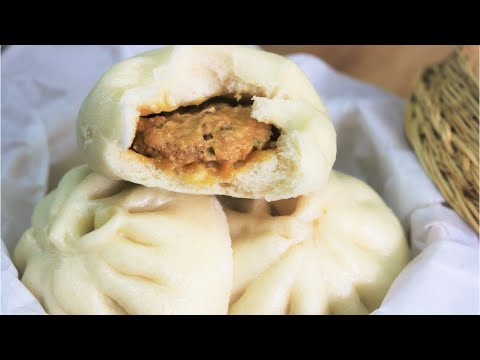 Chinese Steamed Pork Buns baozi Recipe [鲜肉包子]