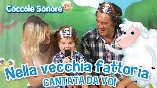 Nella Vecchia Fattoria - Cantata dalle famiglie italiane - Canzoni per bambini di Coccole Sonore
