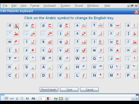 Arabic Keyboard Layout