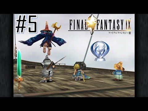 Final Fantasy IX PS4 Perfect Excalibur II Platinum Walkthrough Part 5