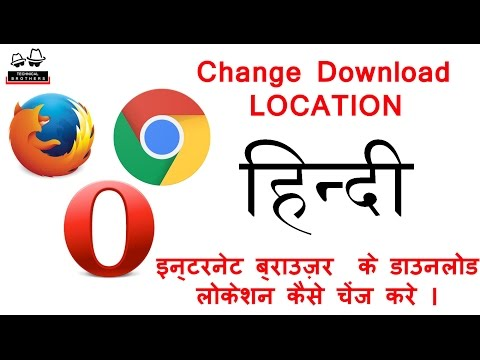 How to #1 Change Download Location in Hindi