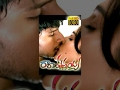 Download  Ra Ra Krishnayya Full Movie    Regina Cassandra, Sundeep Kishan, Jagapathi Babu    1080p MP3,3GP,MP4
