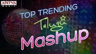 Top Trending Telugu Video Songs Mashup