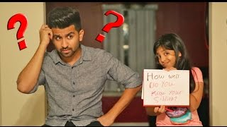 HOW WELL DO YOU KNOW YOUR SIBLING? - DhoomBros
