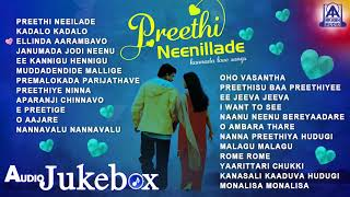 Kannada Love Songs | Preethi Neenillade Audio Jukebox | Romantic Kannada Songs