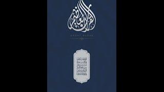 أفضل برنامج قرآن للأيفون و الأندرويد ولماذا الأفضل !؟