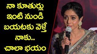 Sridevi Speech @ MOM Movie Teaser Launch | K Raghavendra Rao | Boni Kapoor | YOYO Cine Talkies