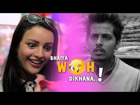 Xxx Mp4 Bhaiya Woh Dikhana 3gp Sex