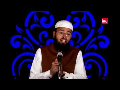 Pehle Zamane Mein Jaise Ek Palli Jaise Alag Alag Miqdar Ke Hoti Thi Usi Tarah Arab Me Man Tha By AFS
