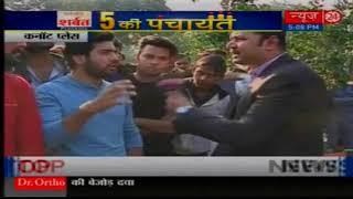 5 Ki Panchayat : Rajasthan में हुई दरिंदगी Love Jihad की जहरीली राजनीति का नतीजा है ?
