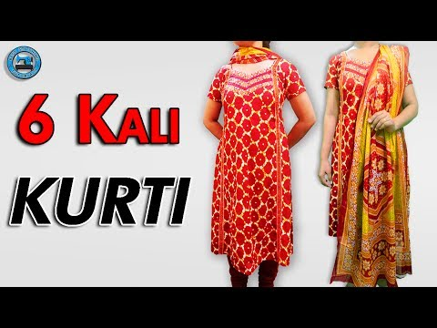 6 Kali Kurti (Kameez) | Kalidar Kurti | Cutting and Stitching | BST