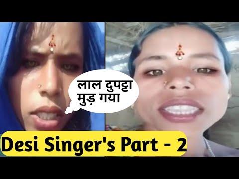 Xxx Mp4 The Next Level Singing Part 2 Funny Tik Tok Singing Desi Tik Tok 3gp Sex