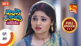 Baavle Utaavle - Ep 89 - Full Episode - 20th June, 2019