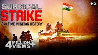सर्जिकल स्ट्राइक्स -भारतके इतिहास का दुसरा सबसे बडा बदला | Full Episode