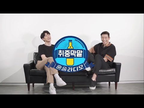 [ENG SUB] Drinking Alone EP.1