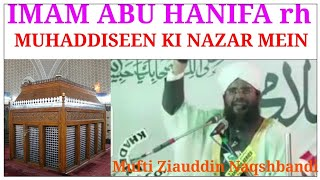 Imam abu hanifa ka ilm HD Mp4 Download Videos - MobVidz