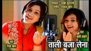 A Bhaiyya Ji Jara Tali Bja Lena (Navratri Spl DJ Song) DJ Sandeep Rock Nasriganj(DjFaceBook.IN).mp3